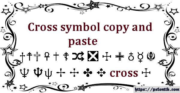 Cross Symbol Copy And Paste – Psfont tk