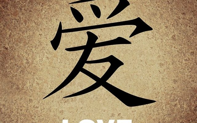 Love in Chinese Letters