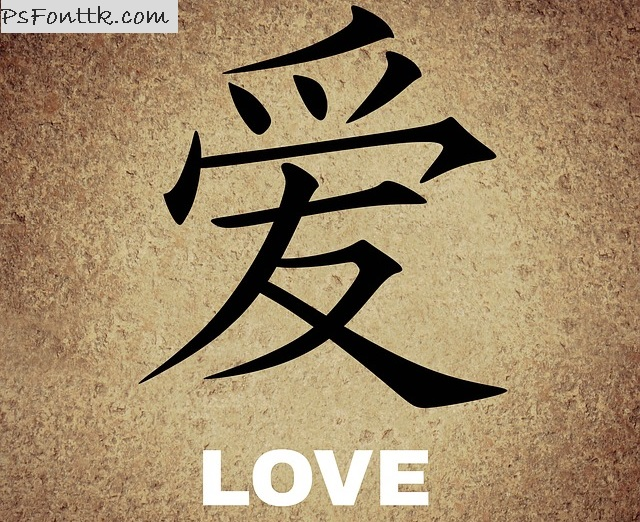 Love In Chinese Letters Psfont Tk